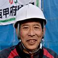 建設協力会 家づくりの職人06