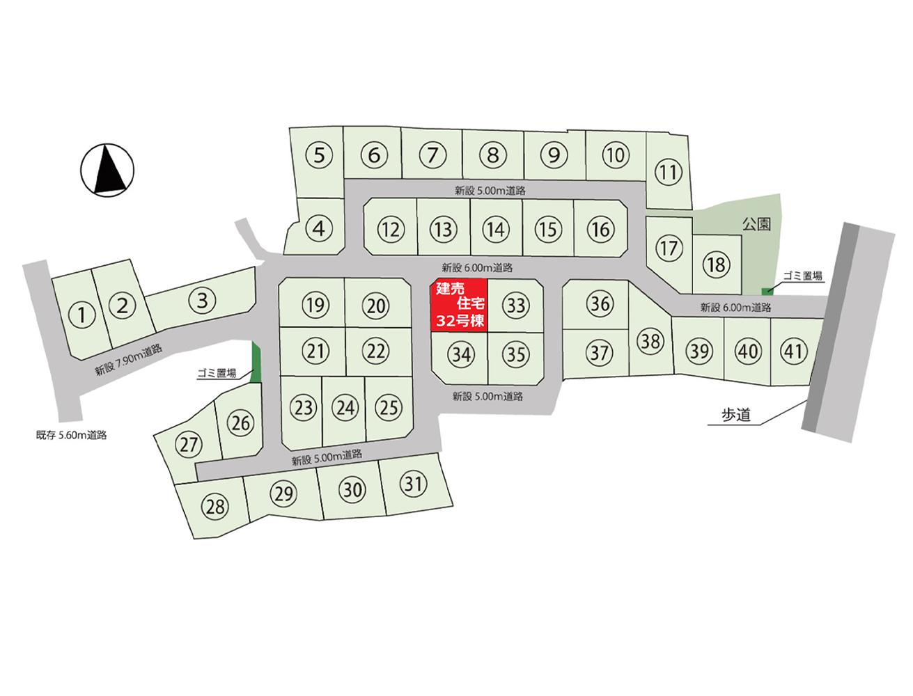 山梨県甲斐市下今井E32号棟 新築建売住宅 区画図