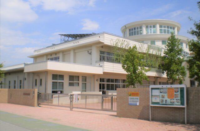 石和西小学校