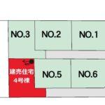 (建売)昭和町飯喰B 区画図
