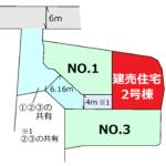 中下条E 区画図