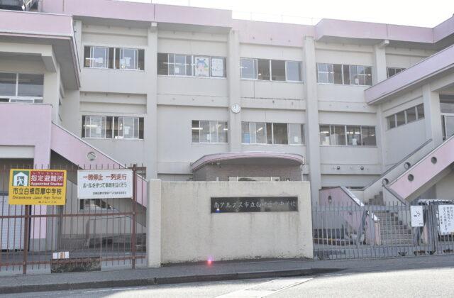 白根巨摩中学校