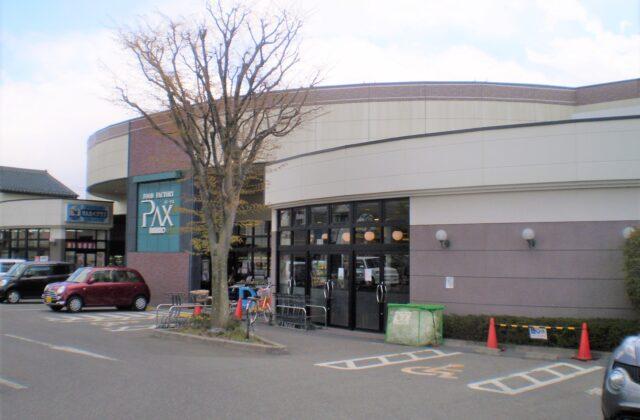 アマノパークス敷島店