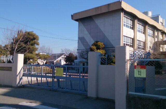 甲府市立城南中学校