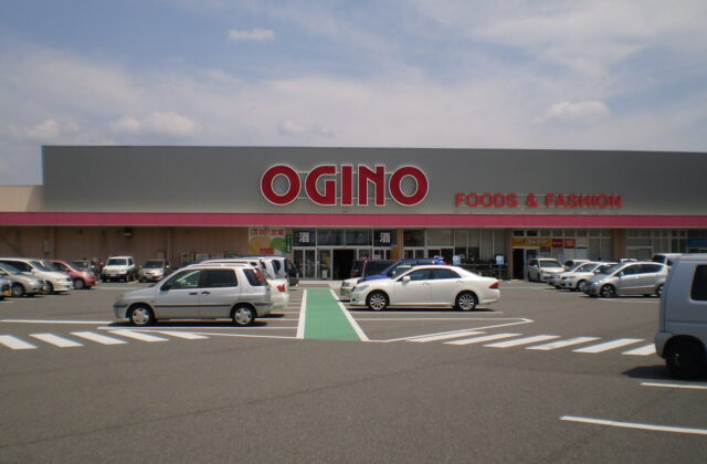 オギノ国母店